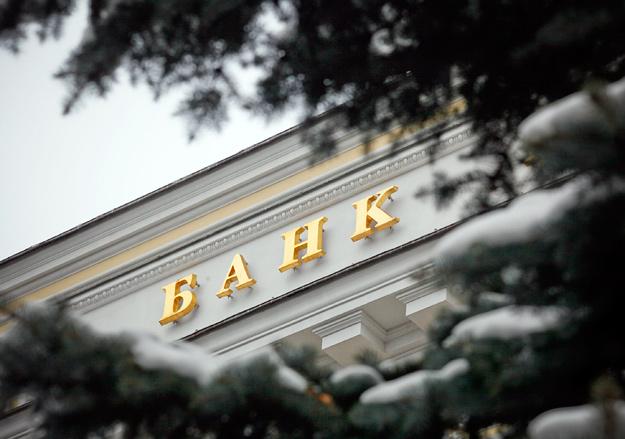 Грамотный анализ состояния банковских ресурсов.