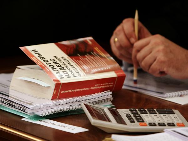 Как оформить возврат подоходного налога пенсионерам?
