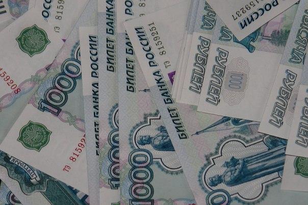 Метаморфозы рубля: колебания.