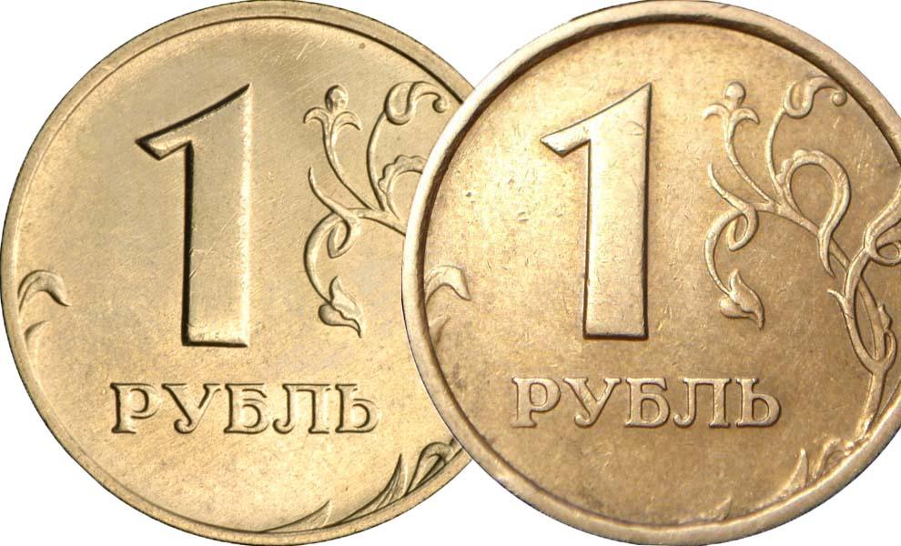 Рубль курс сегодня.