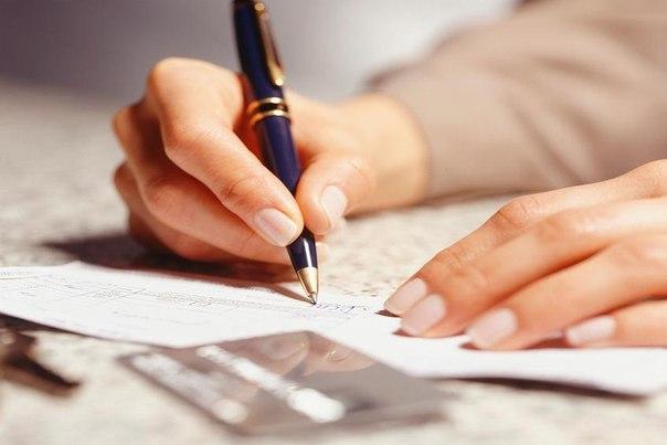 Что значит исчисленная сумма налога?
