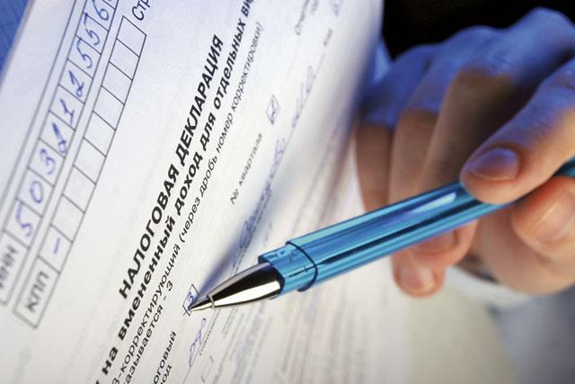 Что относится к прямым налогам?