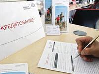 Кредитование в банках Москвы.